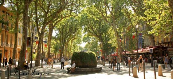 Aix-en-Provence Cours mirabeau - Бульвар Мирабо