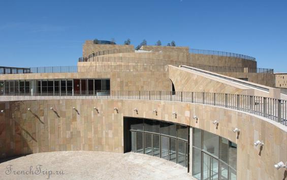 Достопримечательности Экс-ан-Прованса - Grand théâtre de Provenсe — «Большой театр Прованса»