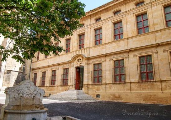 Aix-en-Provence le musée Granet