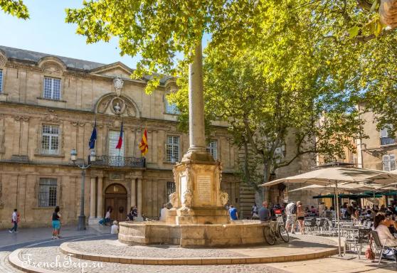 Достопримечательности Экс-ан-Прованса Aix-en-Provence Hotel de Ville