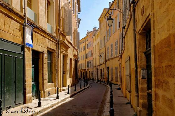 Aix-en-Provence street Достопримечательности Экс-ан-Прованса