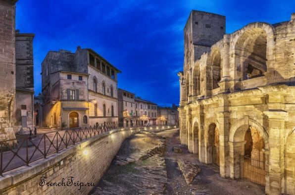 Арль (Arles)