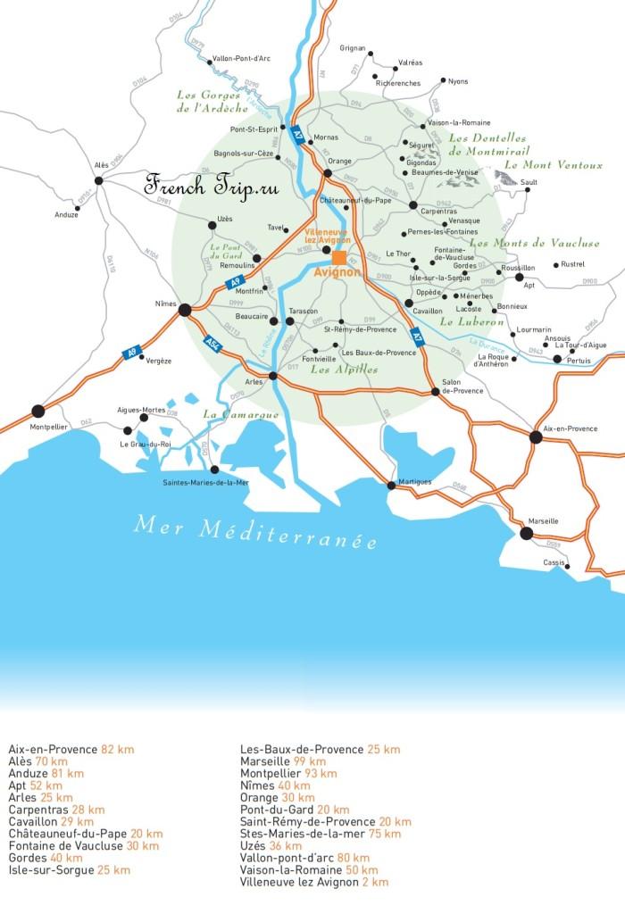 Как добраться на машине в Авиньон (Avignon): проезд, расстояние, время в пути, карта, стоимость платных дорог в Авиньон, парковки в Авиньоне, путеводитель по Авиньону, Франция, города Франции, что посмотреть во Франции, как добраться, как проехать, как дешевле проехать, проложить маршрут, рассчитать стоимость дороги, шоссе, платные дороги, Прованс, достопримечательности, Provence, France, get in by car tolls price