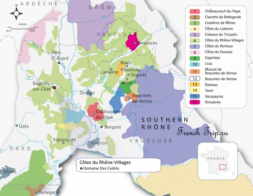 Вин региона Côtes du Rhône