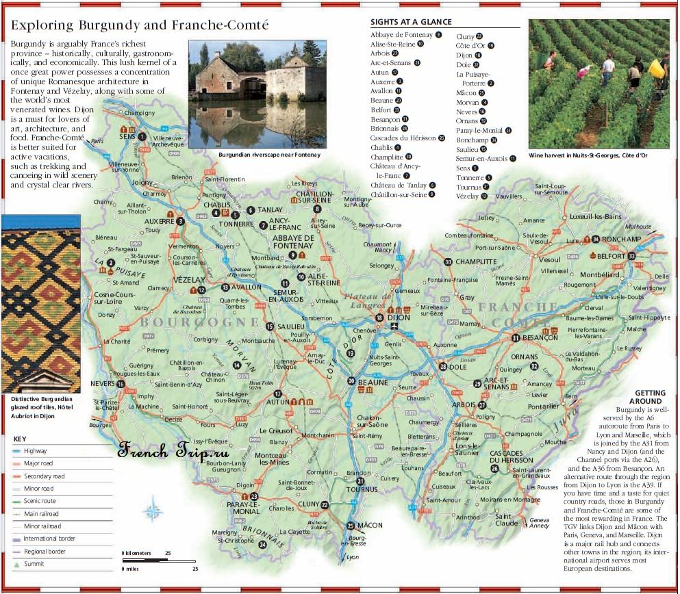 Карта регионов Бургундии и Франш-Комте с отмеченными достопримечательностями и городами Бургундия: путеводитель по Бургундии, достопримечательности, города