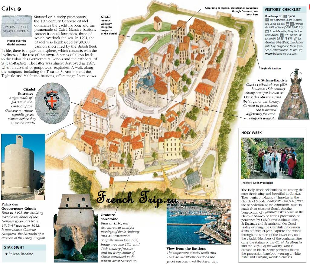 Карта цитадели в Кальви и достопримечательности