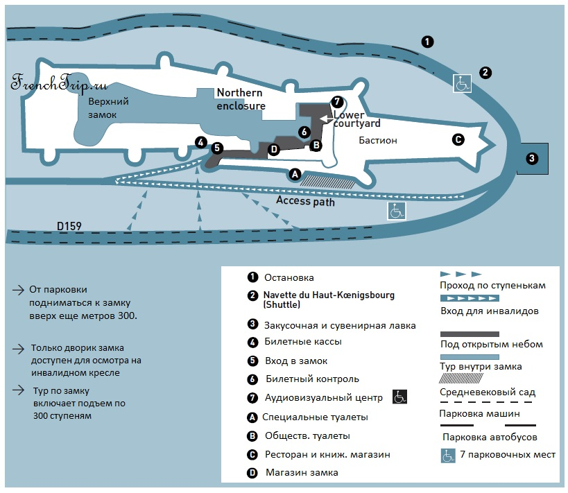 План замка Haut-Koenigsberg