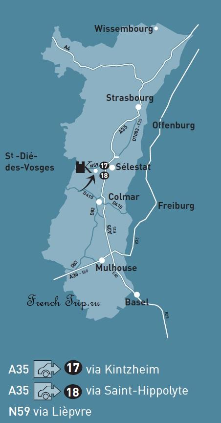 Схема проезда к замку Haut-Koenigsberg в Эльзасе