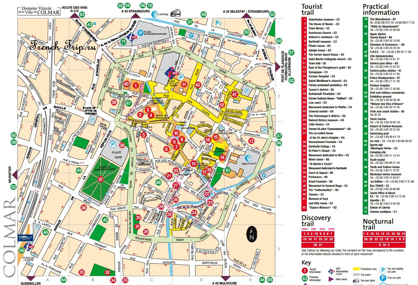 Карта туристического маршрута по Кольмару с отмеченными достопримечательностями, скачать бесплатно