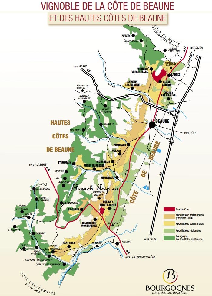 Достопримечательности вокруг Дижона - винная дорога - Виноградники Hautes Cotes de Beaune
