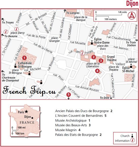 Карта Дижона, Дижон достопримечательности, Дижон, франция, франция достопримеательности, города Франции, Бургундия, Бургундия достопримечательности