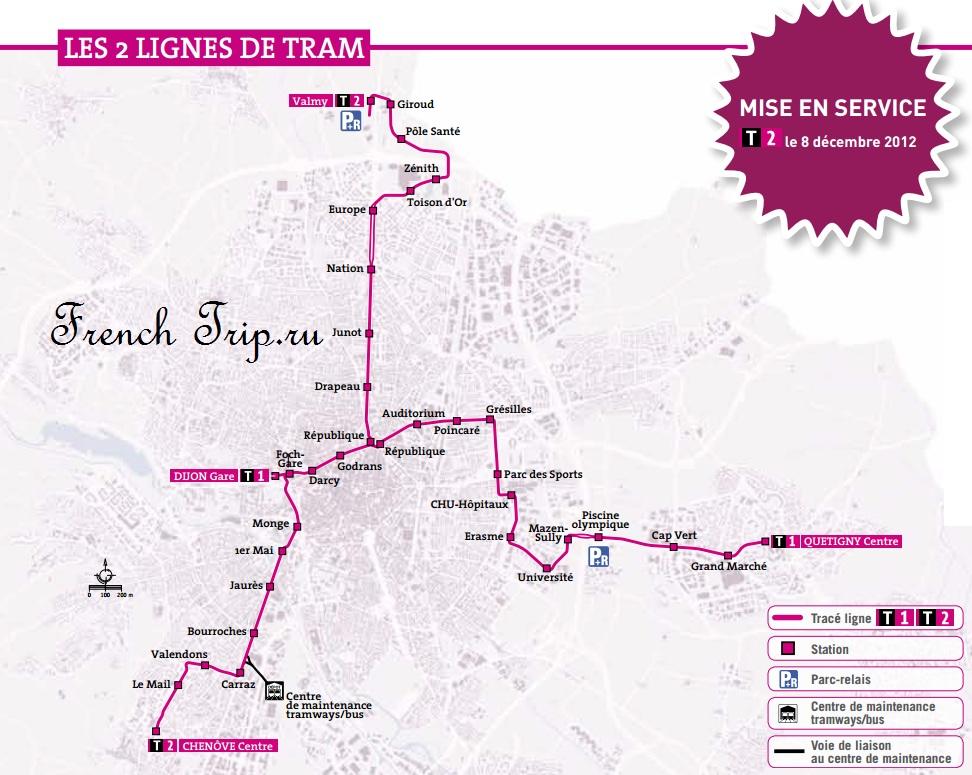 Трамвайные линии Дижона