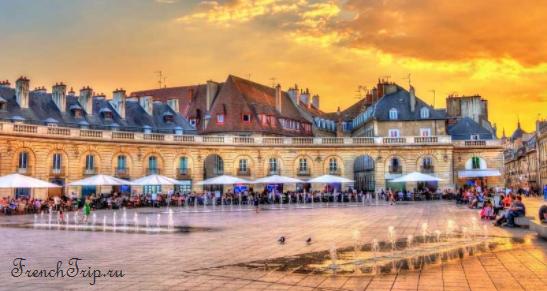 Dijon (Дижон) - путеводитель по городу: достопримечательности, фото, карты, туристические маршруты, транспорт, расписание, стоимость билетов, окрестности
