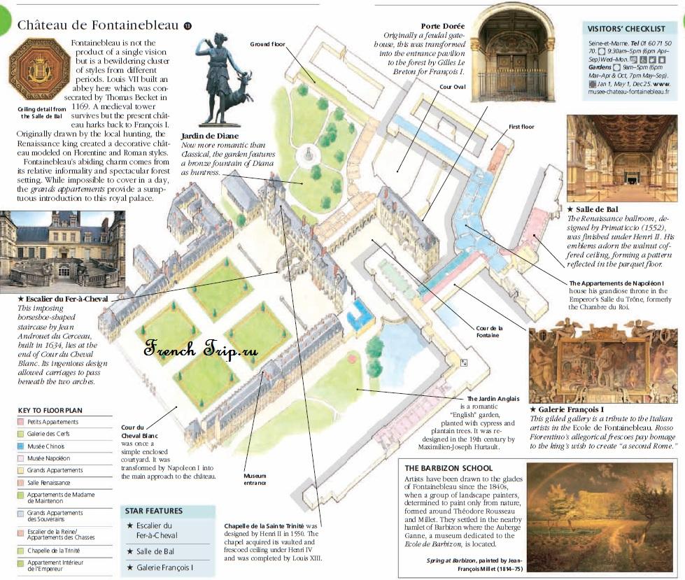 Замок Фонтенбло, достопримечательности вокруг Парижа, карта замка - Château de Fontainebleau (Замок Фонтенбло), Франция - что посмотреть