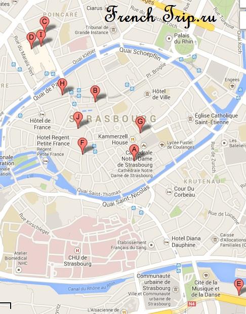 Детские магазины в Страсбурге: адреса и расположение магазинов для детей в Страсбурге. Шоппинг в Страсбурге. Путеводитель по Страсбургу и Эльзасу, Франция., одежда для детей, обувь, детская, Страсбург