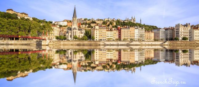 Лион, Франция - путеводитель по городу, достопримечательности Лиона, как добраться в Лион, что посмотреть в Лионе, достопримечательности Лиона, фото Лиона