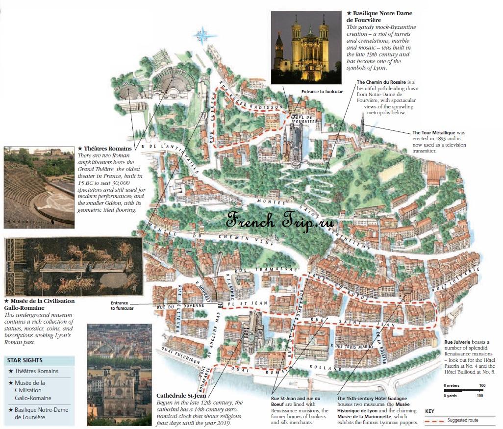 Туристический маршрут по Лиону