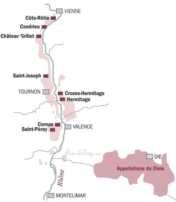 Вина долины Роны, север долины Роны, виноградники долины Роны, вина Валанса, винодельческие регионы Франции