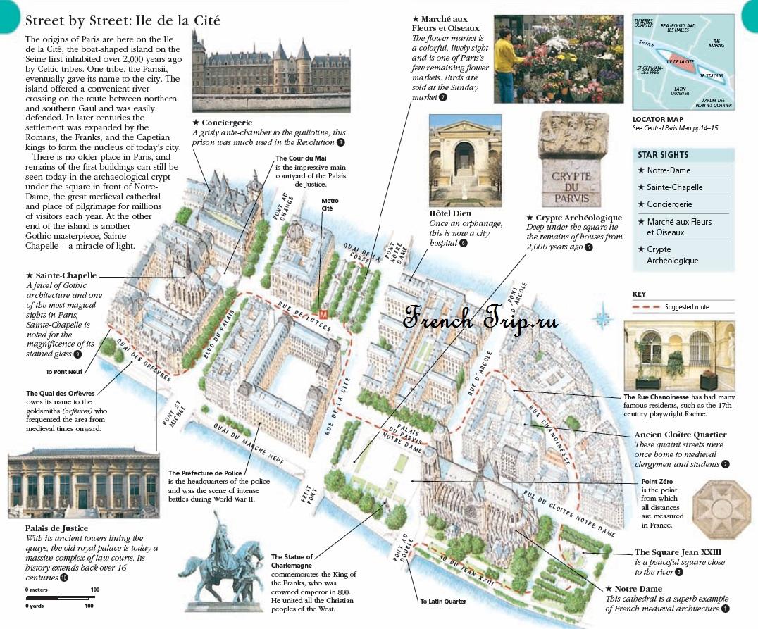 Туристический маршрут по островам Сены в Париже: карта и достопримечательности