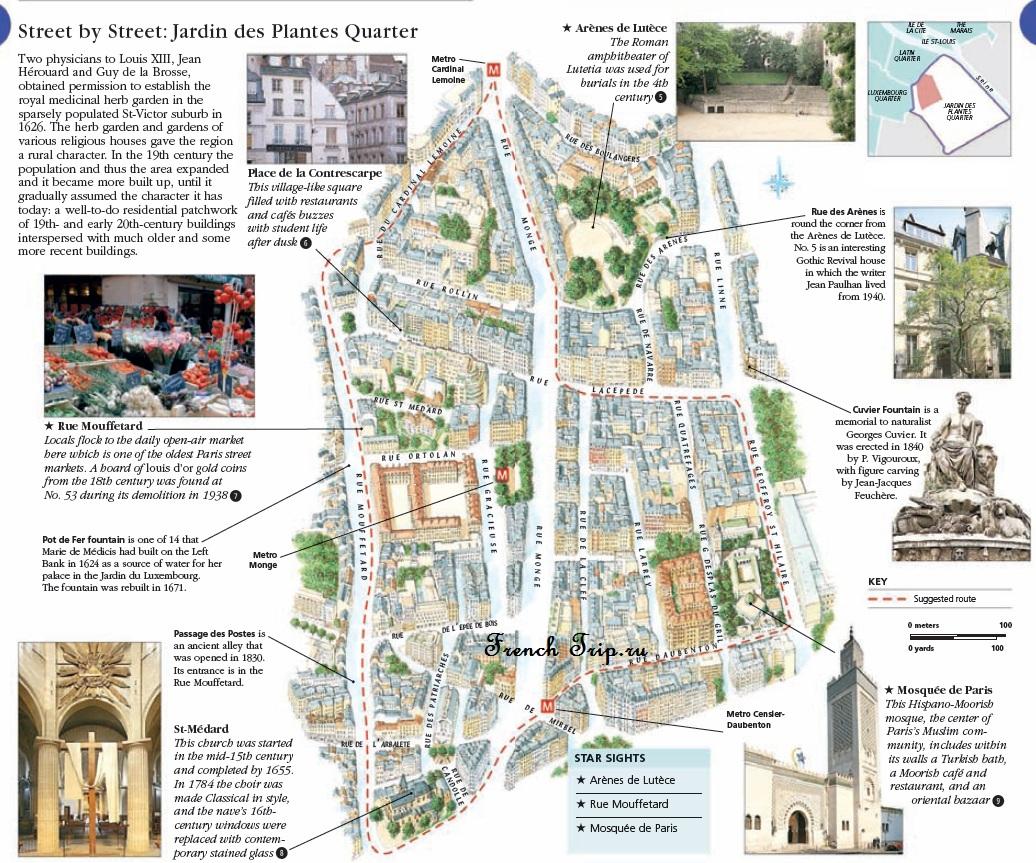 Туристический маршрут по кварталу Jardin les Plantes в Париже: карта и достопримечательности от FrenchTrip.ru