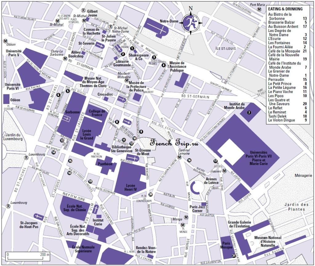 Латинский квартал, карта Парижа с достопримечательностями, скачать бесплатно