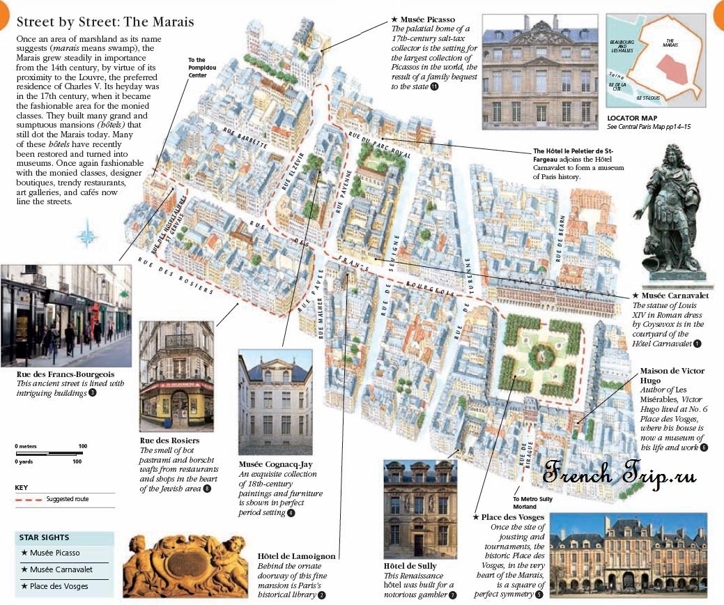 Туристический маршрут по кварталу Марэ в Париже: маршрут, карта, достопримечательности