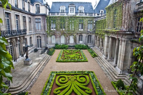 Paris Musee Carnavalet Marais