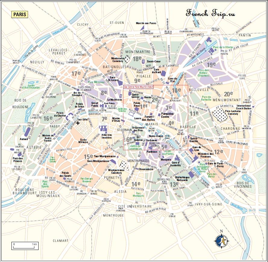 Карта всего Парижа, кварталы Парижа, скачать бесплатно
