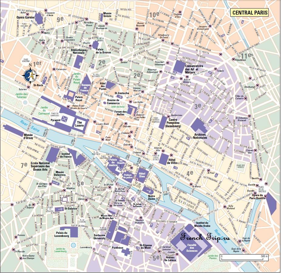 Карта центральной части Парижа с достопримечательностями, скачать бесплатно