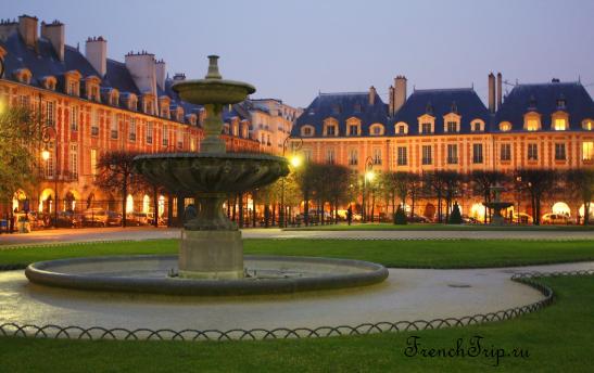 Paris Place des Vosges Marais