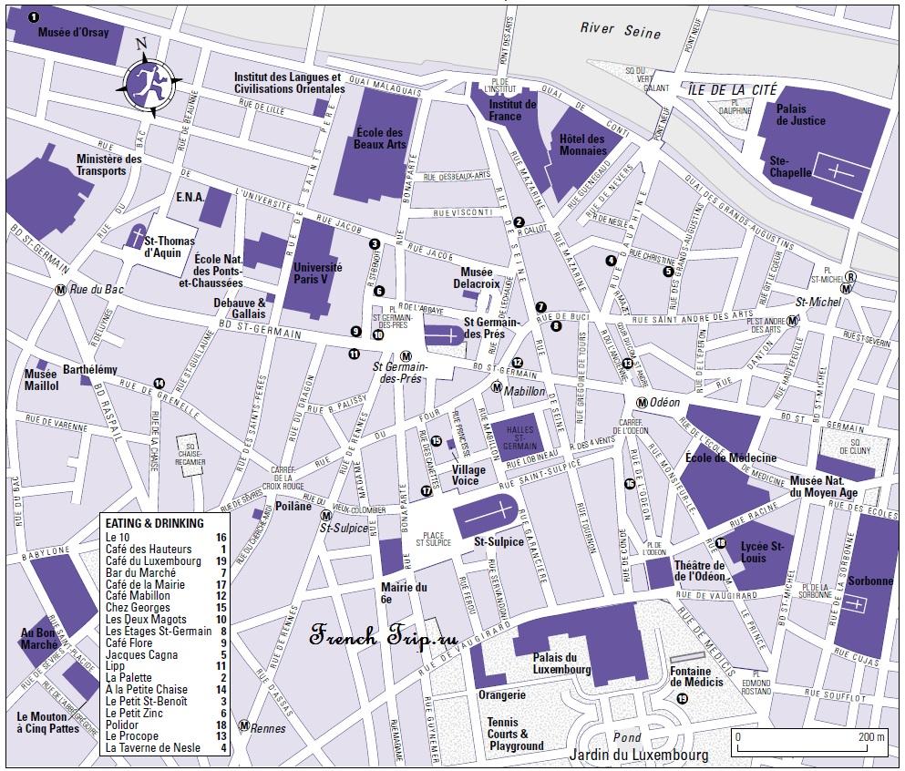 Карта Квартала Сен-Жермэн в Париже с достопримечательностями от FrenchTrip.ru, скачать бесплатно