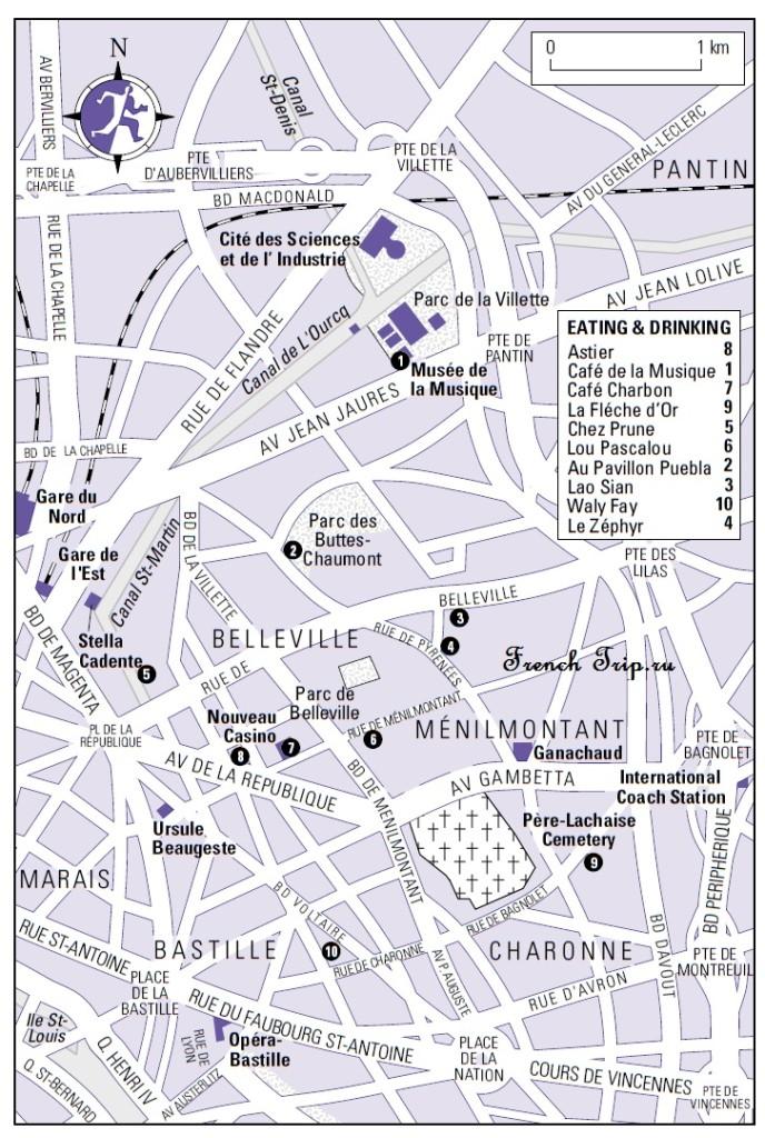 Карта востока Парижа с достопримечательностями, Бастилия, скачать бесплатно