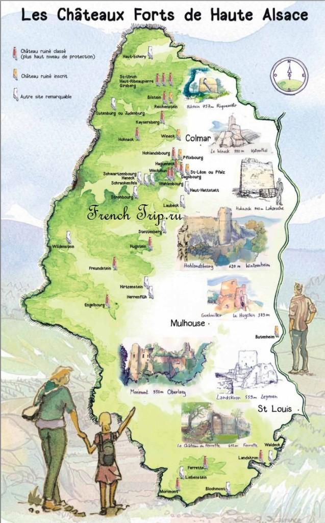 Замки и крепости Alsace на карте