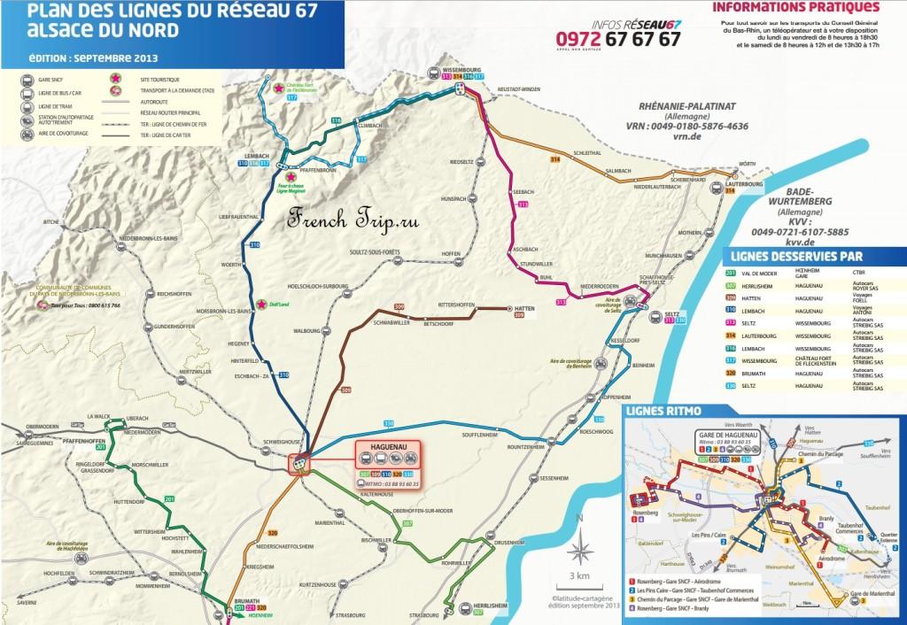 Схема маршрутов автобусов по Северному Эльзасу