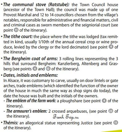 Bergheim (Бергхайм), Эльзас, Франция - достопримечательности, туристический маршрут, карта, история, описание, что посмотреть вокруг Кольмара, Винная дорога