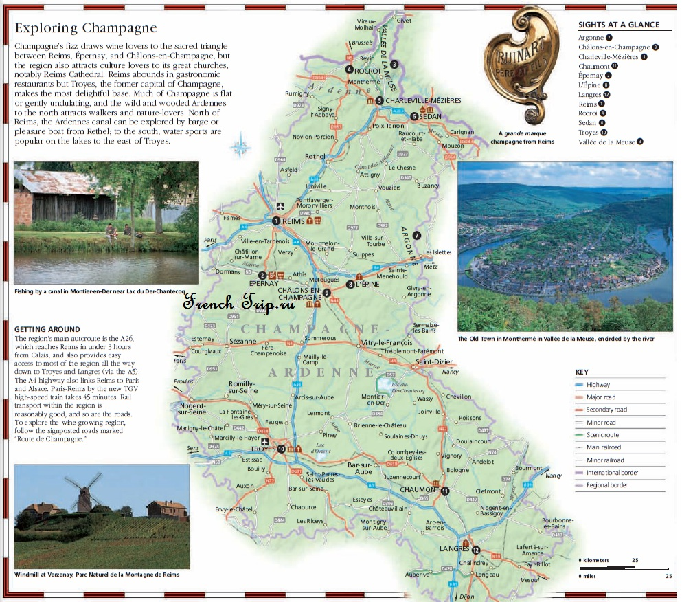 Шампань - карта, достопримечательности в окрестностях Труа