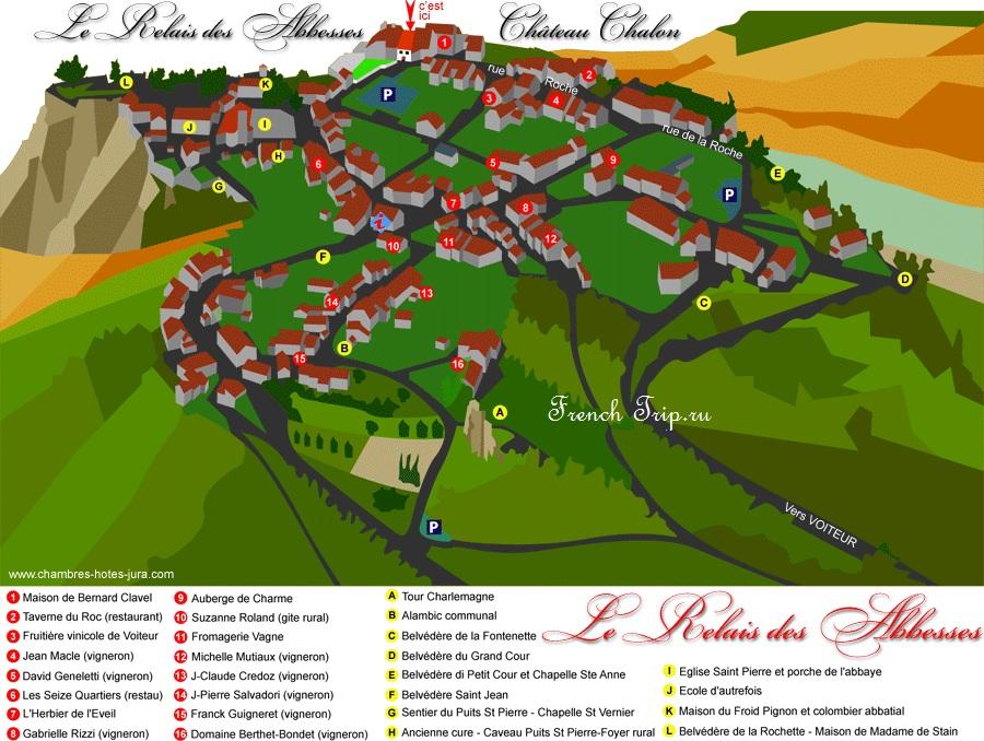 Château-Chalon (Шато-Шалон), регион Франш-Конте, Франция - карта с отмеченными достопримечательностями