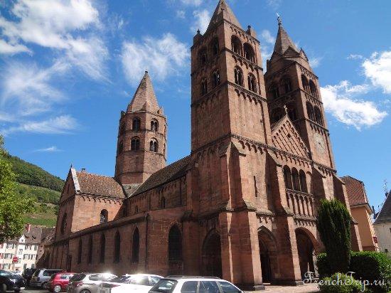 Eglise St. Leger (Guebwiller) Достопримечательности Гебвиллера