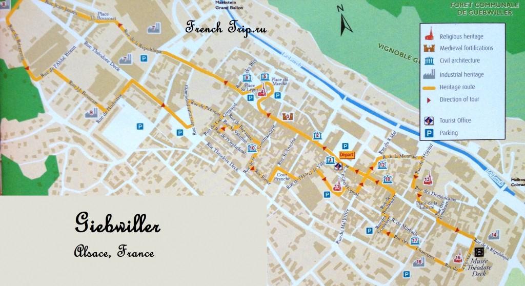 Guebwiller: туристический маршрут с картой и отмеченными достопримечательностями.