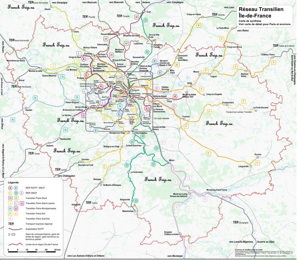 Схема маршрутов поездов по региону Иль де Франс, FrenchTrip.ru