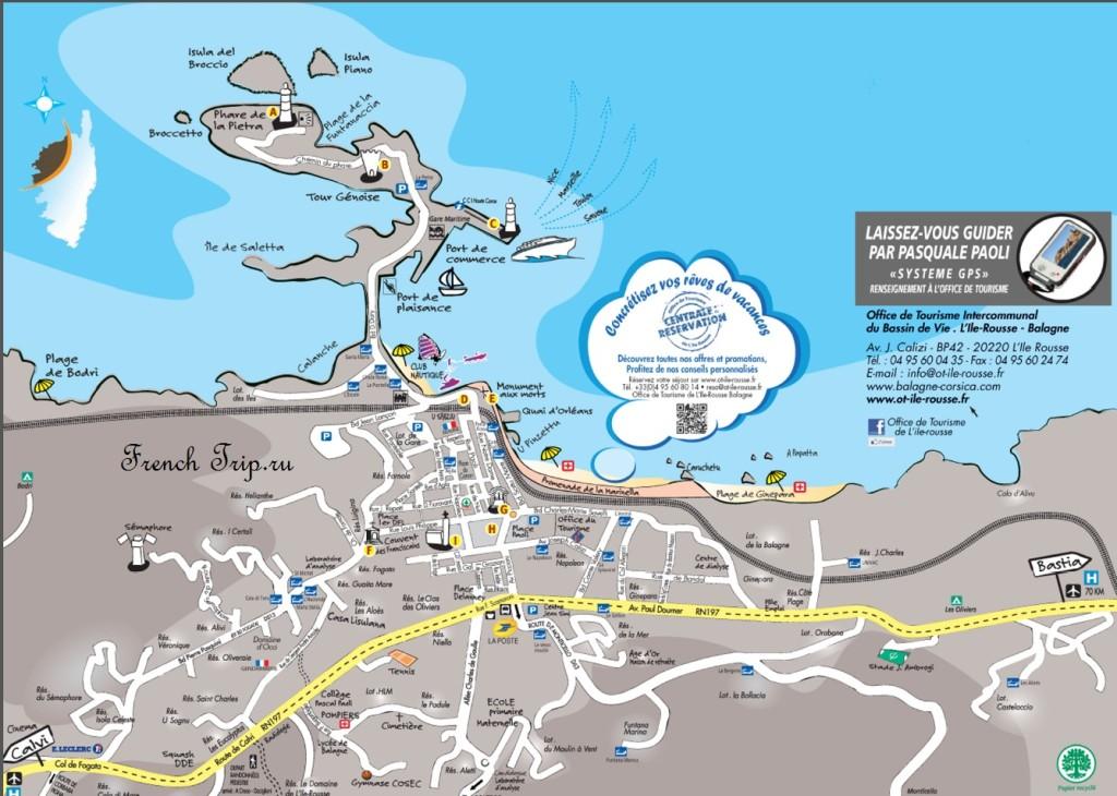L'Île-Rousse карта города с отмеченными достопримечательностями