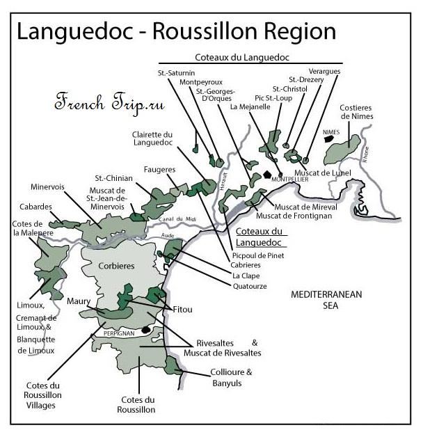 Вина Лангедок-Русильона: Languedoc-Roussillon (Лангедок-Русильон): карта, города, описания, достопримечательности, схемы транспорта, традиционная кухня, история, региона Франции, города Франции, Франция достопримечательности, традиции, специпитеты, региональная кухня, французские вина, виноградники Франции, города Франции, что посмотреть во Франции, куда поехать во Франции