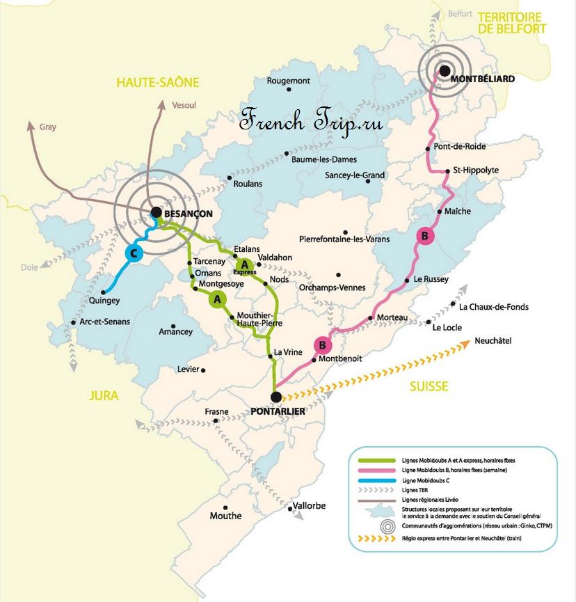 Маршруты автобусов по Franche-Comte