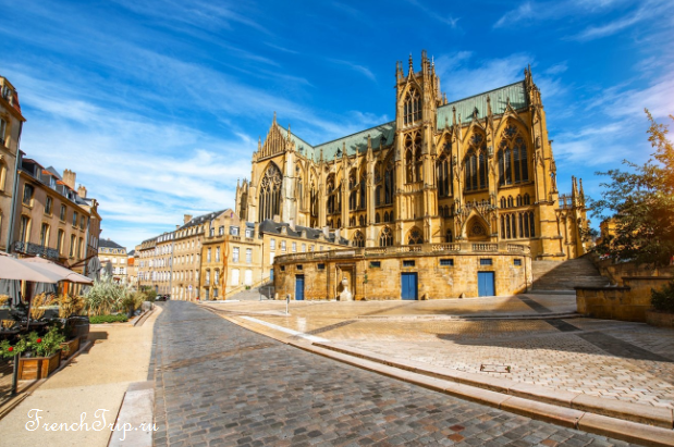 Metz (Метц) Cathedral Metz