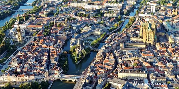 Metz (Метц) - Добраться в Мец