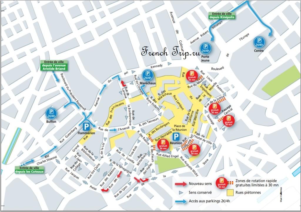 Парковки в Мюлузе (Mulhouse parking): стоимость парковок, платные и бесплатные парковки, расположение парковок на карте, адреса, правила парковок, штрафы за неправильную парковку, где лучше припарковаться в Мюлузе, где оставить машину в Мюлузе, где бесплатно припарковаться в Мюлузе, бесплатная парковка Мюлуз, сколько стоит парковка в Мюлузе