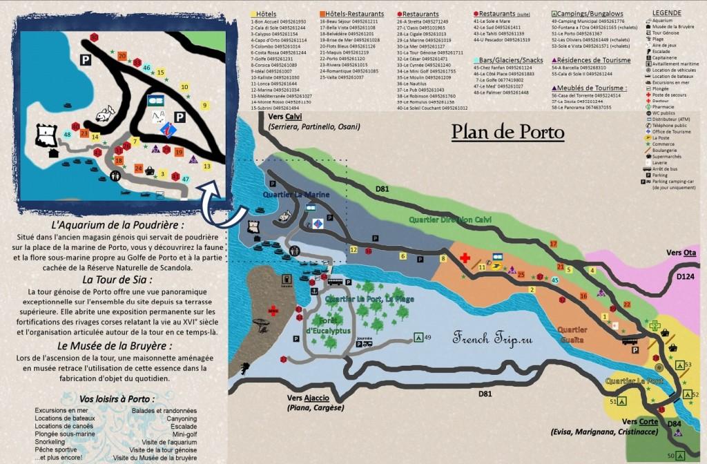 Porto (Порто), Корсика - достопримечательности, путеводитель