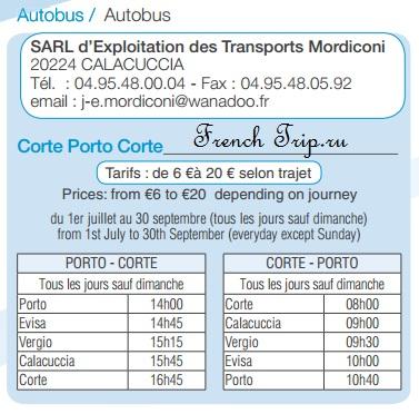 Porto (Порто), Корсика - достопримечательности, путеводитель - ТРАНСПОРТ, расписание автобусов, билеты в Порто
