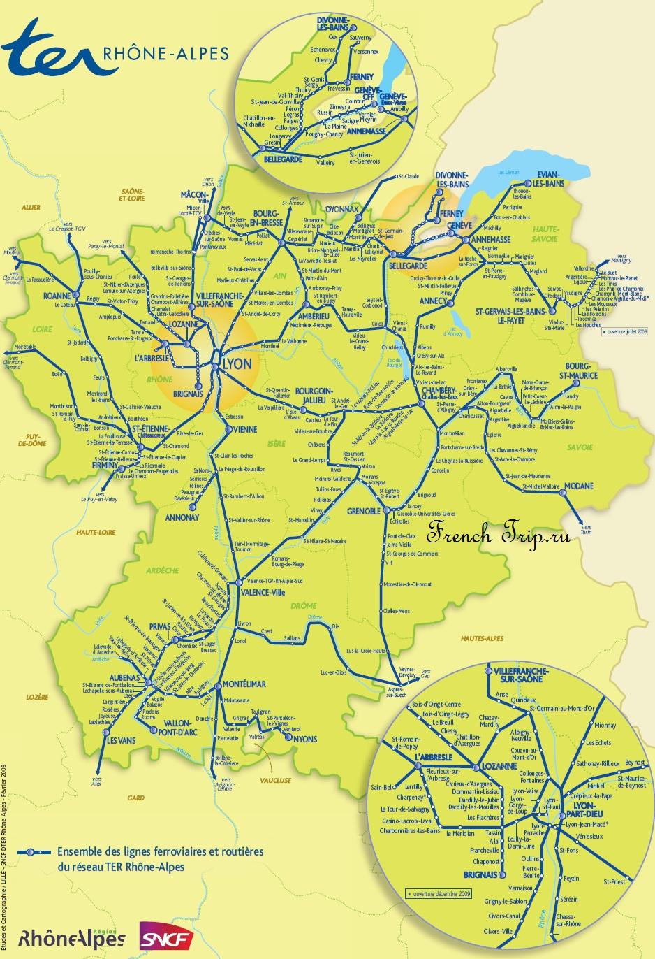 Rhone-alpes-TER На поезде во Вьен