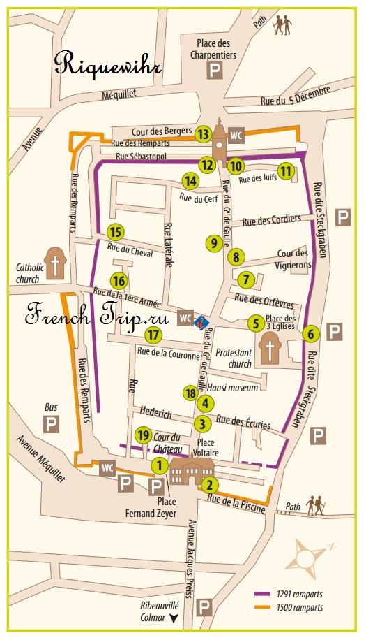 Карта Riquewihr с отмеченными достопримечательностями, туристический маршрут по Riquewihr: